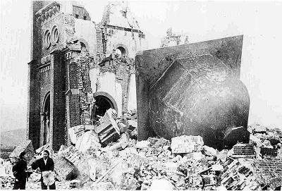 Собор ураками нагасаки 7 января 1946 г